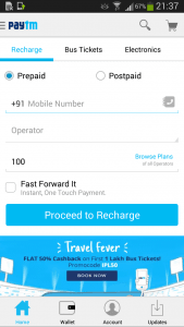 Paytm Mobile App  - home page