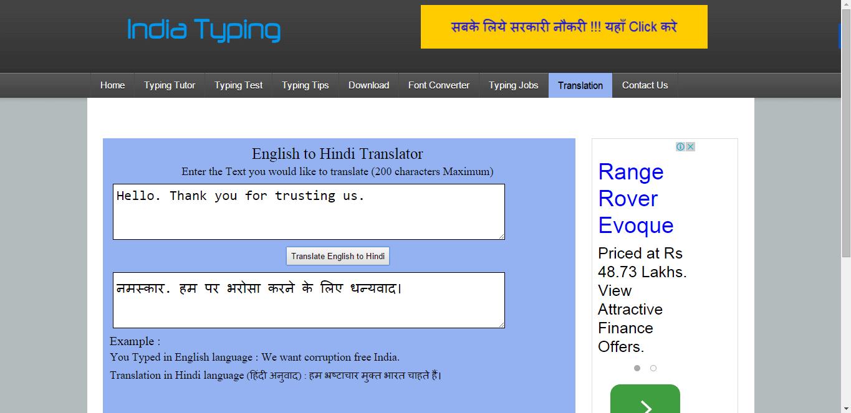 Alternatives To Google Translate ~